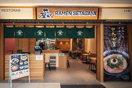 Ramen Setagaya (Thumbnail)